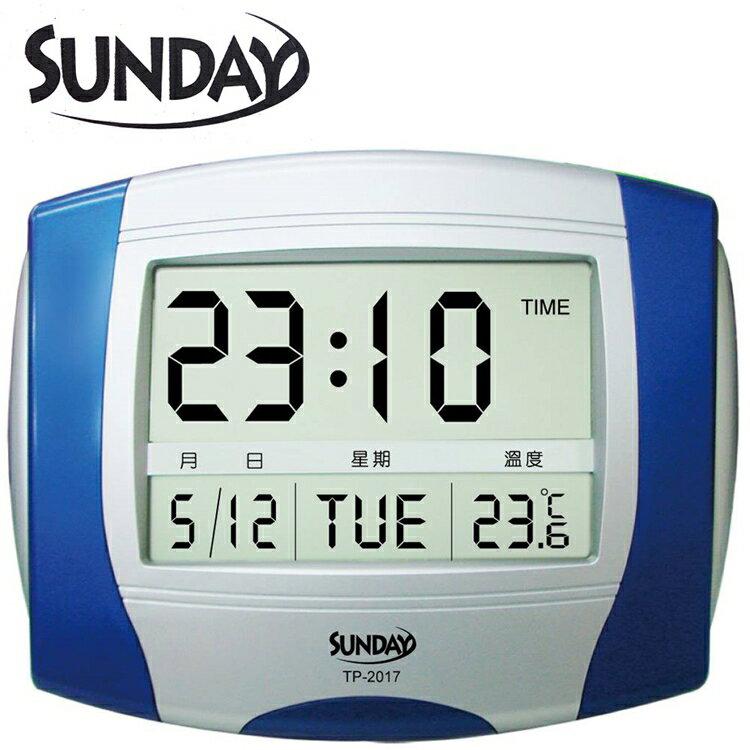 小玩子 SUNDAY LCD 液晶 萬年曆 電子鐘 時間 貪睡 計時 掛式 站式 TP-2017