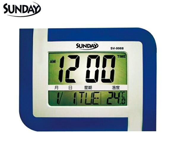 小玩子SUNDAYLCD液晶萬年曆電子鐘時間貪睡計時掛式座式SV-9988