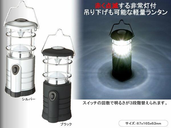 小玩子 (福利品) LED 戶外輕巧型營燈 |露營|登山|停電| 防災 |手電筒 TS-0735