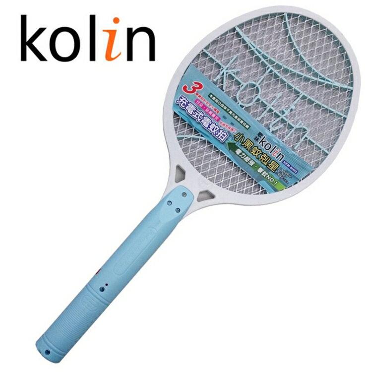小玩子 歌林 電蚊拍 充電式 省電迴路 自動斷電 隱藏式充頭 不規則網面 分離式 KEM-SH02