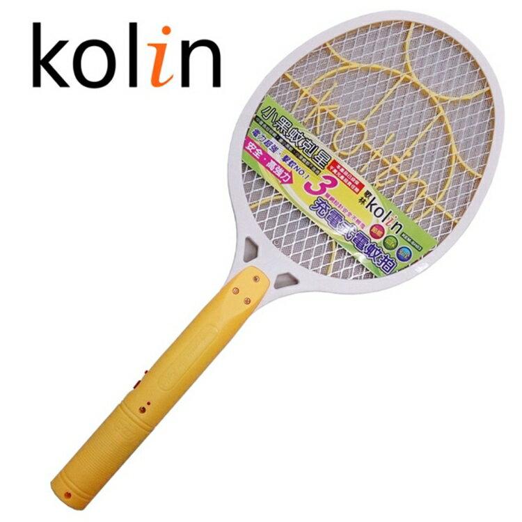 <br/><br/>  小玩子 歌林 電蚊拍 充電式 電力超強 自動斷電 小黑蚊剋星 不規則網面 分離式 KEM-SH03<br/><br/>