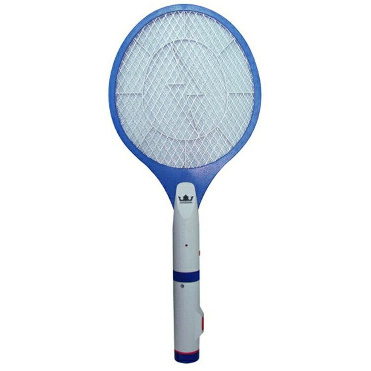 小玩子 無敵王 電蚊拍 鋰電池 充電式 超強電力 安全三層網 小黑蚊 分離式 CSU-1025