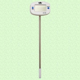 小玩子 無敵王 數位液晶 電子式 食物 溫度計 不鏽鋼 簡單上手 測量 實驗 IK-3106