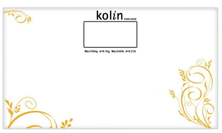 小玩子 歌林 kolin 時尚 電子式 體重計 液晶 玻璃 止滑 典雅 安全 KWN-SH05
