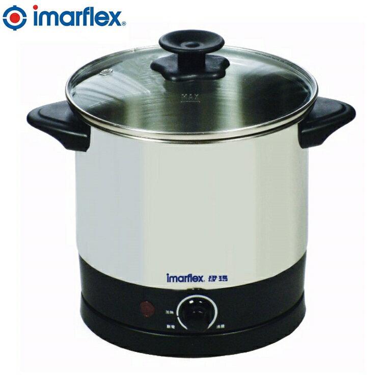 小玩子 日本 伊瑪 304不鏽鋼 美食鍋 電煮鍋 蒸鍋 湯鍋 燉煮鍋 多功能 享受 IK-1503