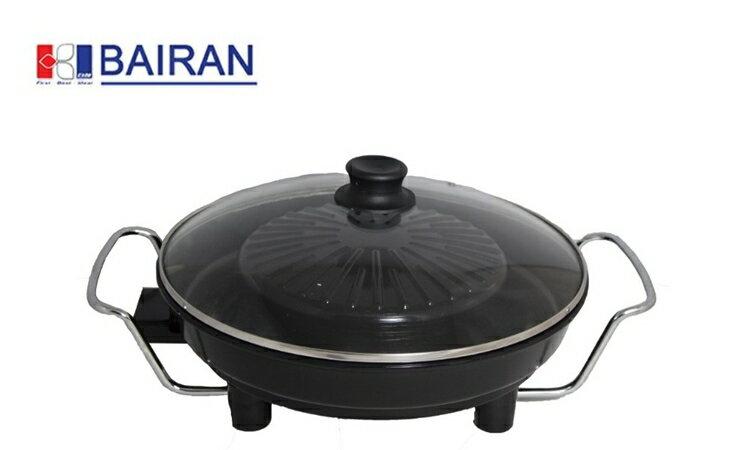 小玩子 白朗 BAIRAN 韓式 火烤 兩用鍋 享受 輕鬆 方便 不費力 FBDR-D19