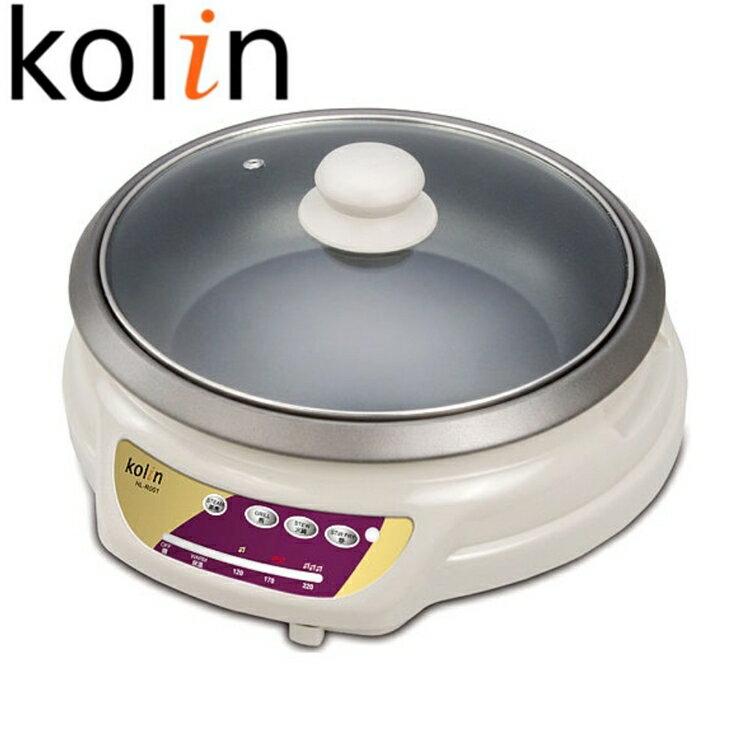 小玩子 歌林 Kolin 電火鍋 2.5L 溫控 方便 安全 美味 HL-R001