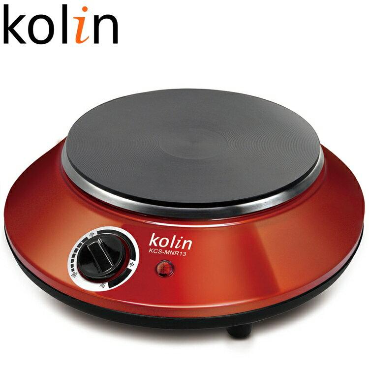 小玩子 歌林 Kolin 不挑鍋 電子爐 安全 方便 KCS-MNR13