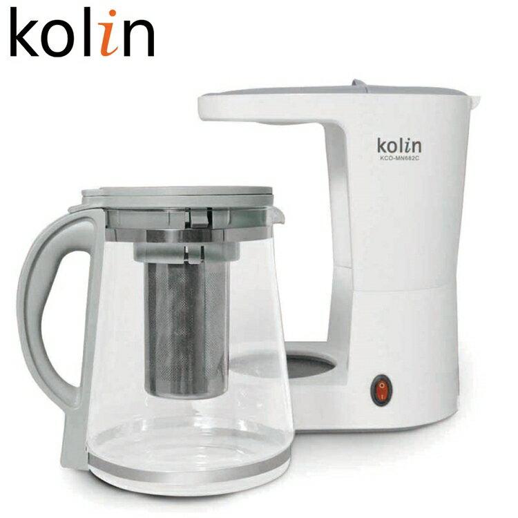 小玩子 歌林 10人份 兩用 泡茶 咖啡機 享用 香濃 便利 輕鬆 KCO-MN682C