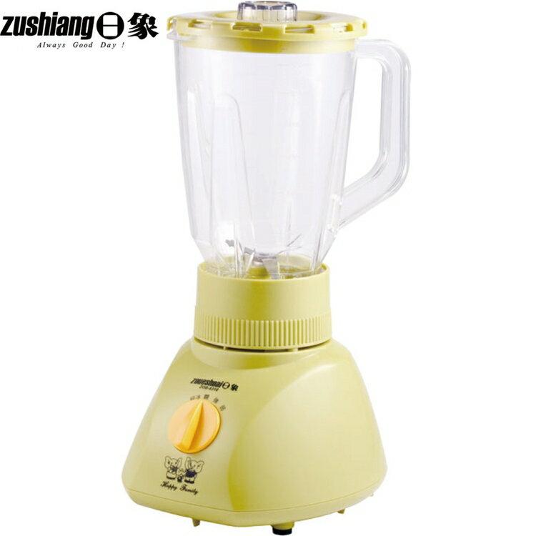 小玩子 日象 榨汁機 果汁機 方便 健康 果汁 醬料 新鮮 自動斷電 安全 多用途 ZOB-8310