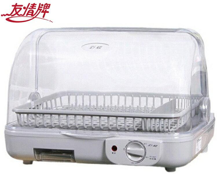 小玩子 友情牌 上掀式 溫風烘碗機 清洗 方便 簡單 定時 耐用 PF-9357