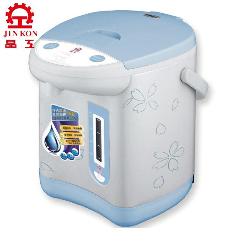 小玩子 晶工 3公升 電動熱水瓶 304不鏽鋼 過熱保護 360度旋轉 飲水 安全 JK-3830