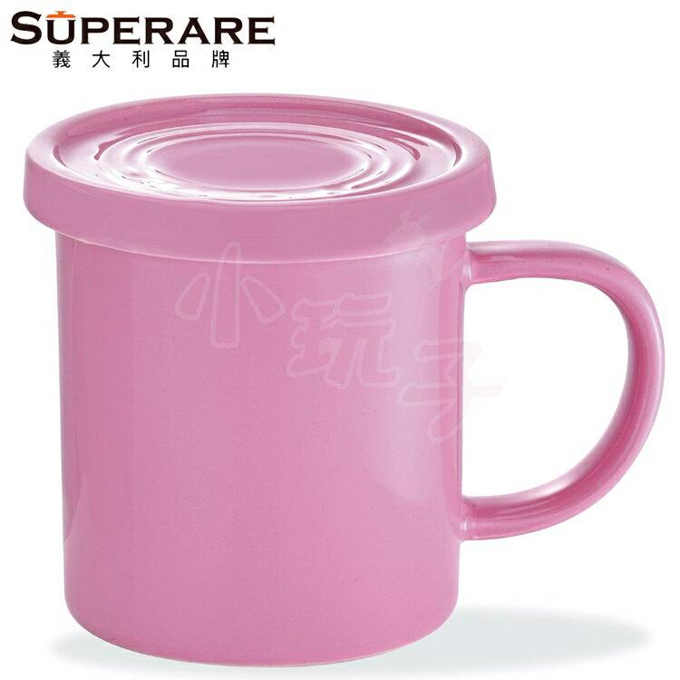 小玩子 Superare 復刻鑄瓷杯 典雅 泡茶 多用途杯蓋 SMC~350 ~  好康折