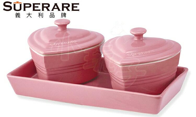 小玩子 義大利Superare心型抗菌鑄瓷烤盅組 食物佐料皿 醬料 時尚 典雅 餐具 SMS-H001
