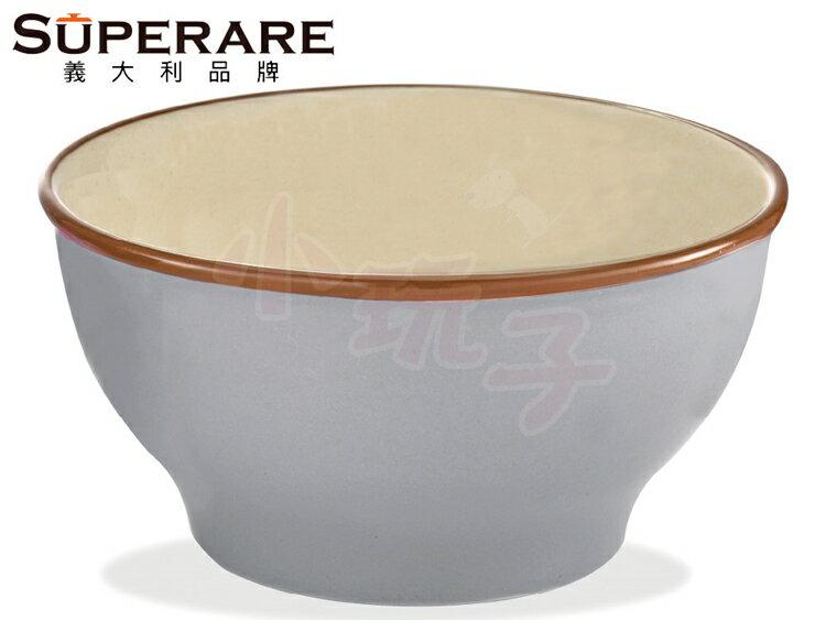 小玩子 Superare 復刻板抗菌鑄瓷碗 時尚 典雅 餐具 SMW-115