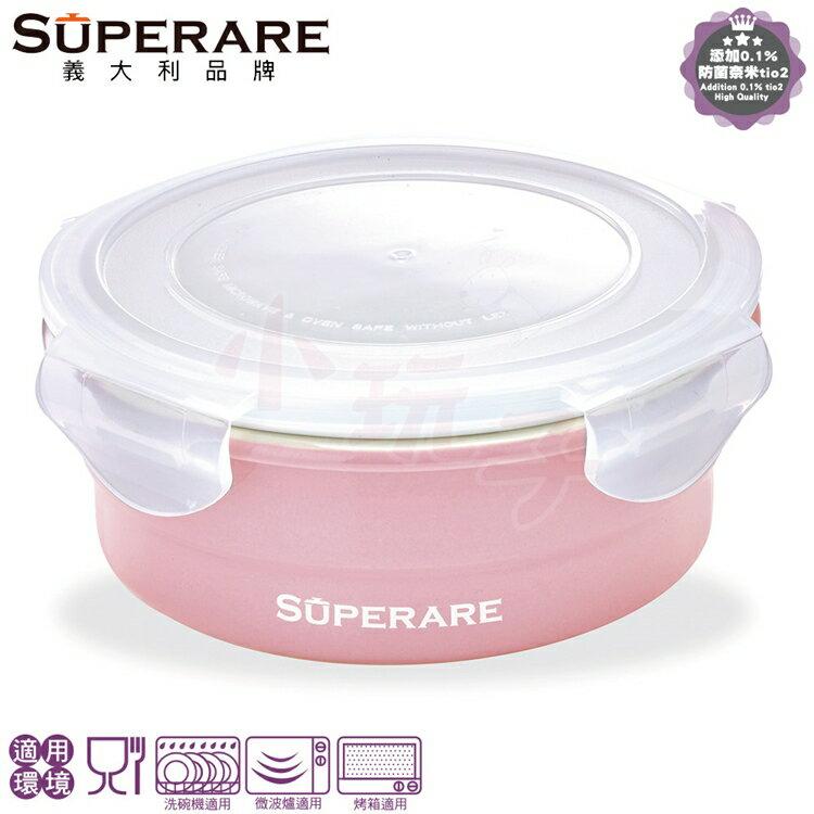 小玩子 Superare 抗菌鑄瓷可微波烤箱保鮮盒(圓形) 微波 安全 便當 SMB-R500PN