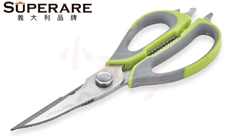 小玩子 Superare 多用途可拆式萬用剪 簡單 輕鬆 多用途 人體工學 SKF~001