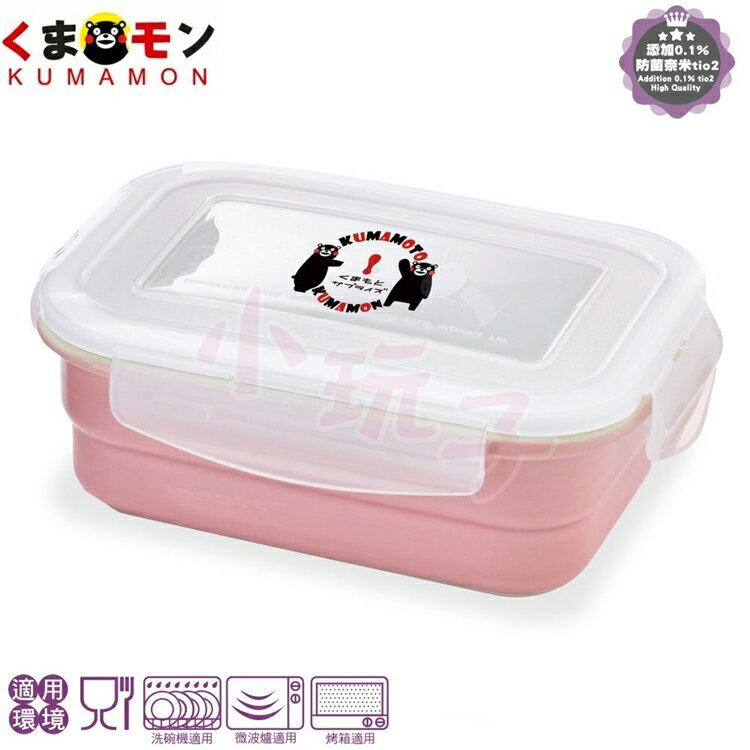 小玩子 酷MA萌鑄瓷可微波保鮮盒 500ml 外出 便當 點心 烤箱 KMM-SMBL-500