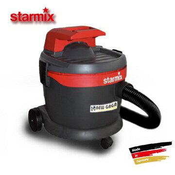 德國Starmix  多功能乾濕兩用真空吸塵器AS-1220