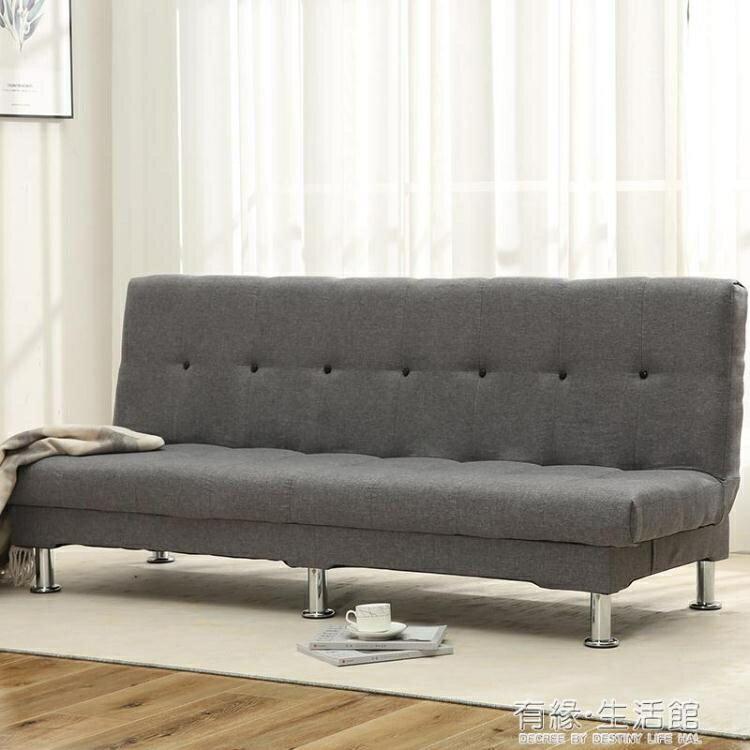 摺疊沙發床兩用小戶型客廳多功能出租房雙人三人簡易懶人布藝沙發AQ--(如夢令)免運-桃園出貨