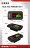 *限時破盤價* ELK 響尾蛇 HUD300 HUD-300 抬頭顯示器 GPS 測速器 可選配響尾蛇R1分離式雷達室外機(保固詳情請參閱商品描述) 6