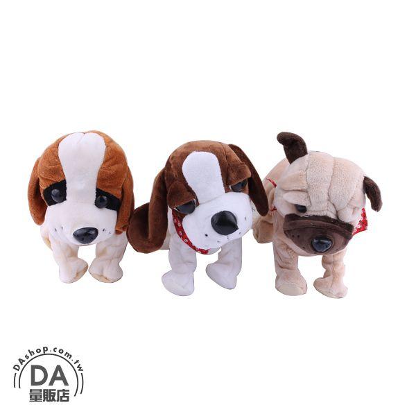 《DA量販店》聖誕 跨年 禮品 贈品 玩具 玩偶 小狗 狗 電動 電子玩具 禮物 款式隨機出貨(79-3166)