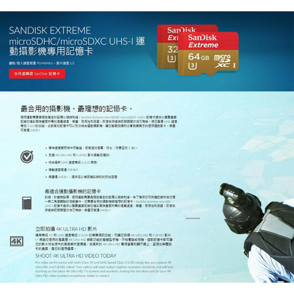 【eYe攝影】公司貨 SanDisk Extreme 64G microSDXC TF 160M 終保 4K 記憶卡