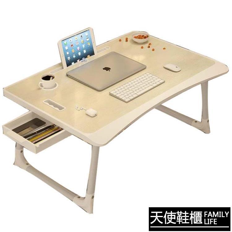 床上桌 電腦床上小桌子可折疊大學生宿舍床桌家用簡約臥室坐地懶人桌書桌 全館牛轉錢坤 新品開好運