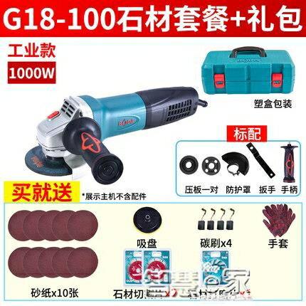 砂輪機 博大角磨機家用拋光機多功慧打磨角向磨光機電動切割手磨手砂輪機