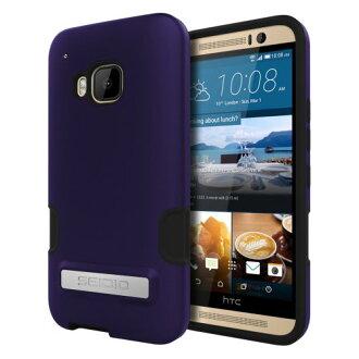 SEIDIO DILEX™ PRO 金屬支架保護殼 for HTC One M9 - 浪漫紫