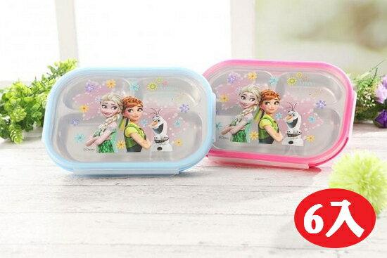 【晨光】 冰雪奇緣 304不鏽鋼隔熱 四格餐盤/餐盒(藍、粉2色)-6入(391667)【現貨】