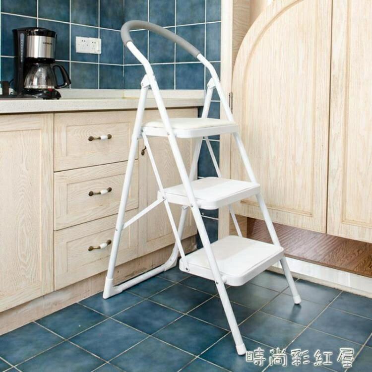 玉樹家具家用梯子多功能折疊梯子折疊人字梯 室內梯子三步梯子椅【618特惠】