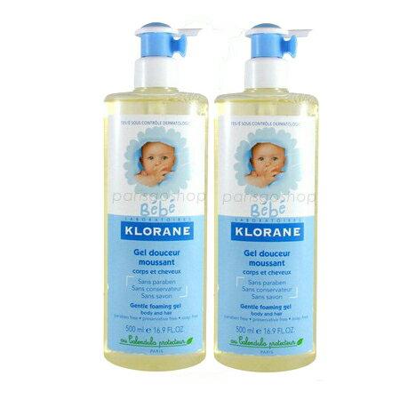 Klorane 蔻蘿蘭寶寶洗髮沐浴精 壓頭雙瓶組  2 X 500 ML【巴黎好購】 - 限時優惠好康折扣