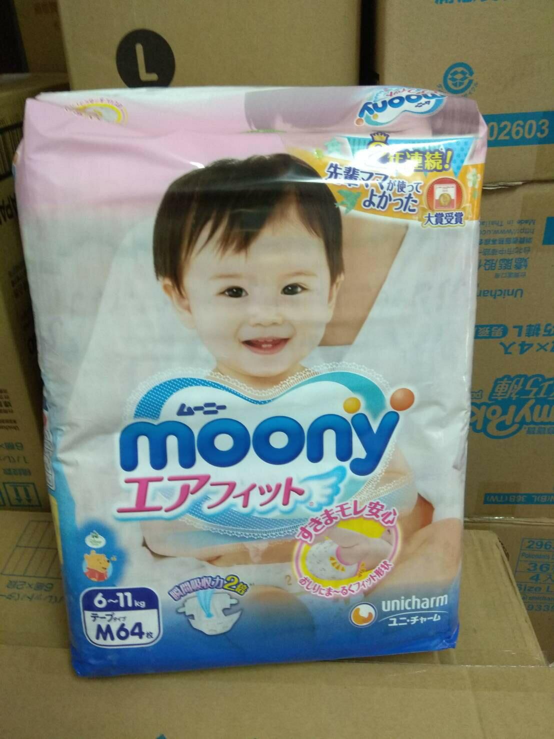 【Moony】日本頂級版紙尿褲-M/L 任選