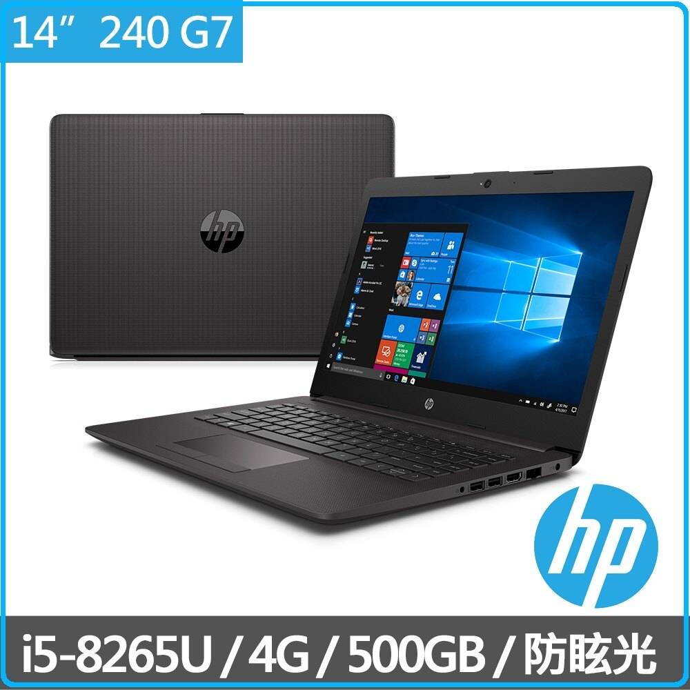 HP 240 G7 6SB68PA 商用筆電 240G7/14HD/UMA/i5-8265U/4G*1/500G/NO DVD/NO OS/1Y