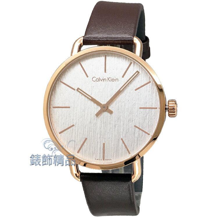 【錶飾精品】CK手錶 EVEN系列 優雅時尚 岩紋設計 IP玫瑰金框 白面咖啡皮帶男錶 K7B216G6 全新原廠正品