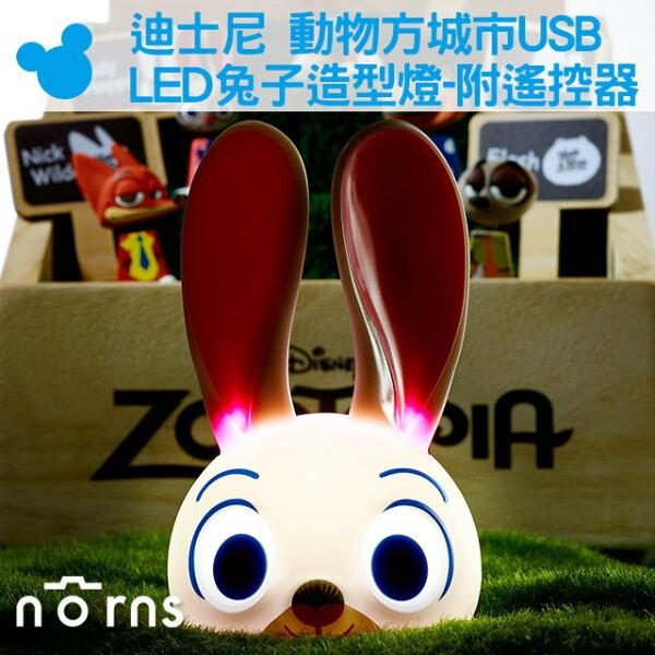 NORNS【迪士尼動物方城市USBLED兔子造型燈-附遙控器】ZootopiaJUDYHOPPS茱蒂