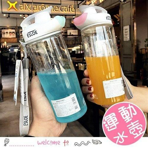 韓版ESLOE分享杯 不對口便攜耐摔水壺