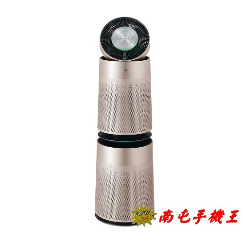 ※南屯手機王※ LG PuriCare™ 360°空氣清淨機 樂金 AS951DPT0【宅配免運費】