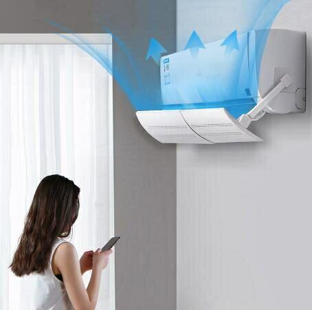 【快速出貨】空調擋風板 SAFEBET空調擋風板防直吹通用壁掛式出風口冷氣防風罩遮風擋擋板 聖誕交換禮物
