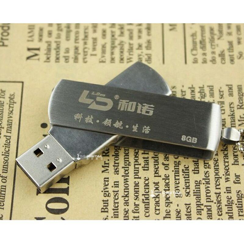 8GB 隨身碟 隨插即用 金屬材質 美觀 非記憶卡 藍牙