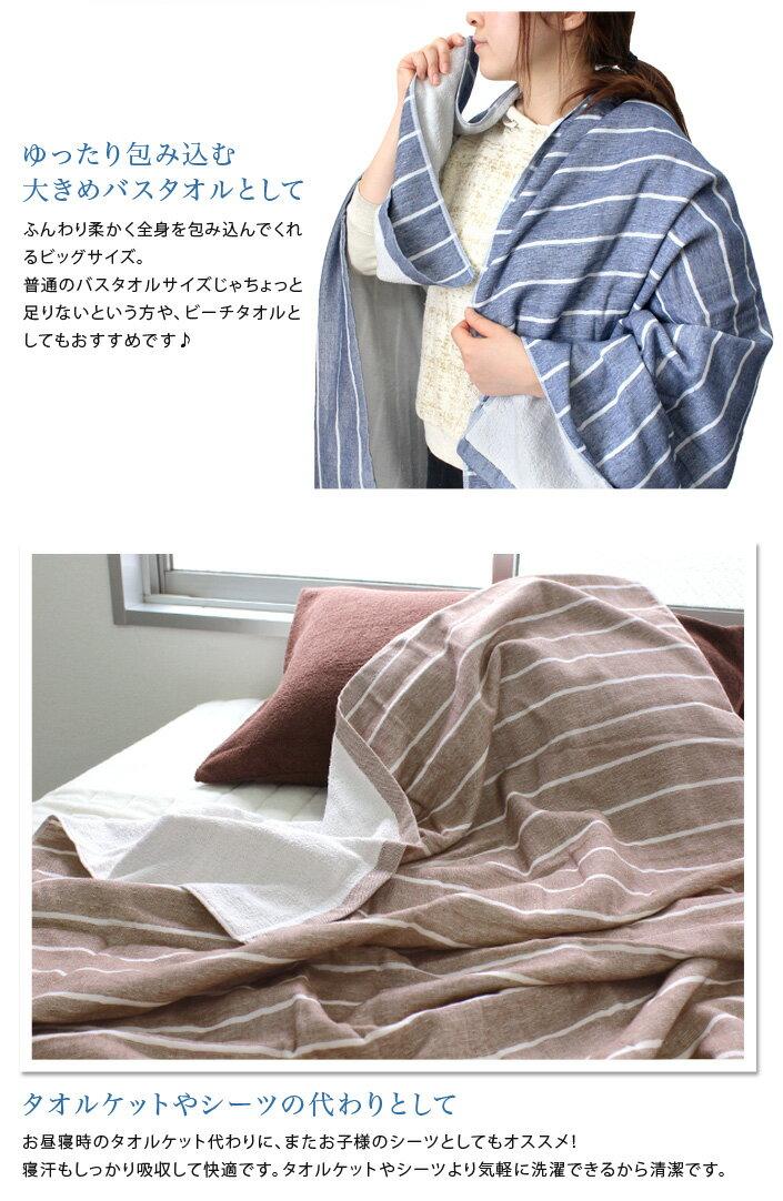 日本製  純棉 多用途毛巾被 睡毯 90×150cm  /  LGZlt  /  日本必買 日本樂天代購 / 件件含運 3