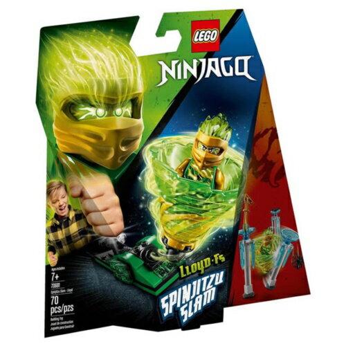 樂高LEGO 70681  NINJAGO 旋風忍者系列 -旋風忍術對決 – 勞埃德 - 限時優惠好康折扣