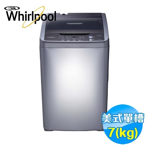 <br/><br/>  惠而浦 Whirlpool 7公斤直立洗衣機 WM07GN 【送標準安裝】<br/><br/>
