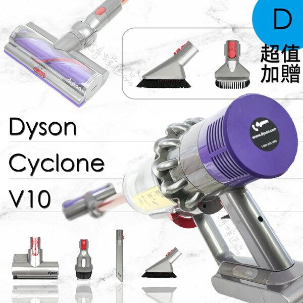 預購DysonCycloneSV12V10SuperMH5+2吸頭無線手持吸塵器