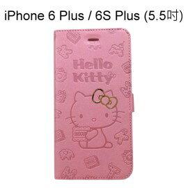 Hello Kitty壓紋皮套 [粉] iPhone 6 Plus / 6S Plus (5.5吋)【三麗鷗正版授權】