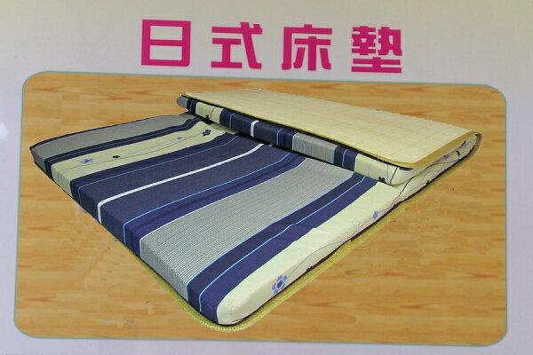 【床工坊】「日式竹3折式床墊」3尺單人/5尺雙人 薄墊 薄床墊 折疊床 【開學季床墊、枕頭、涼被我們準備好了,您呢? 】