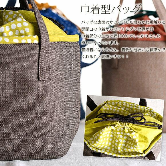 日本製Bouro 和風 便當袋 保冷保溫  /  sab-1685  /  日本必買 日本樂天直送 /  件件含運 1