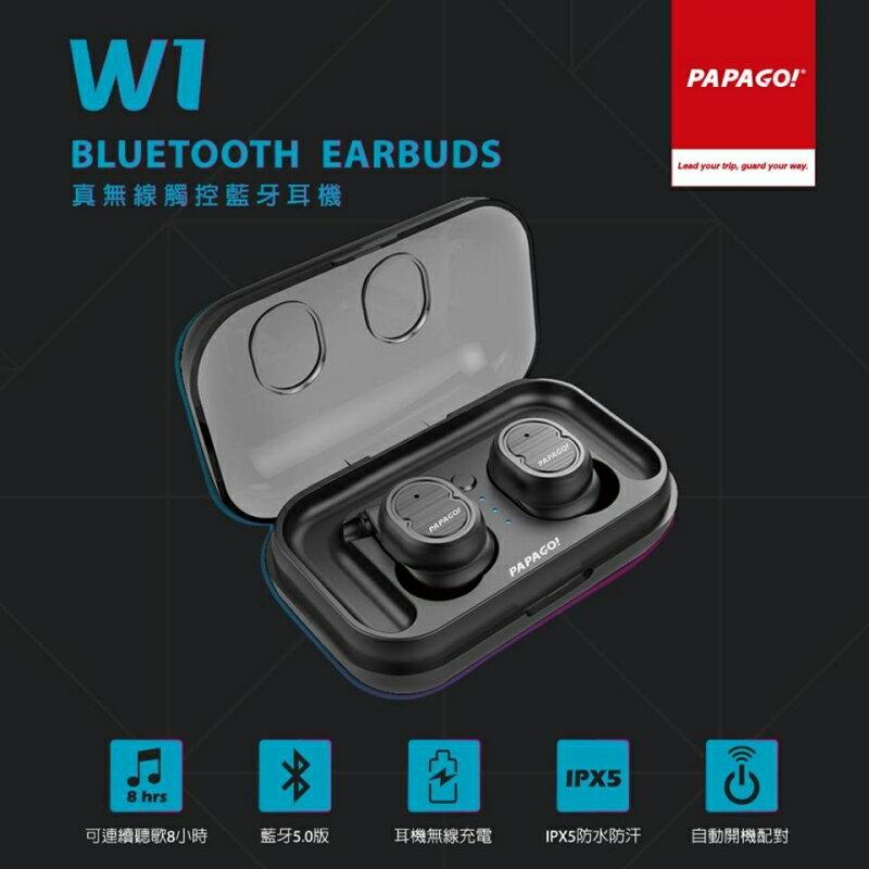 【PAPAGO】W1 真無線觸控藍牙耳機