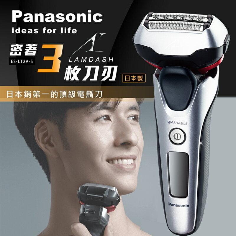 ~贈國際負離子吹風機EH~NE60~Panasonic國際牌~ 製~3D浮動3刀頭電鬍刀